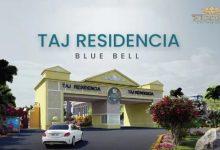 buy taj residencia file from sigma properties